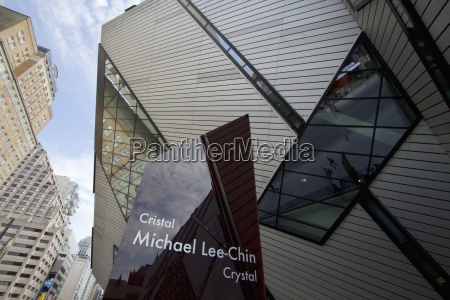 the crystal new entrance of the