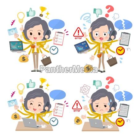 yellow jacket middle womenmulch task office