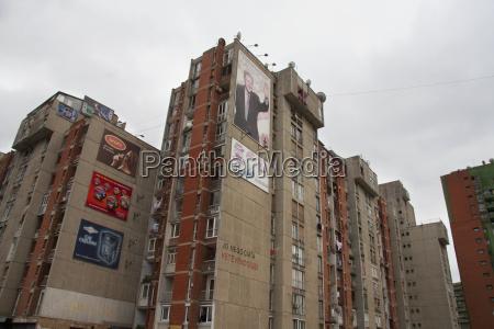 bill clinton billboard prishtina kosovo