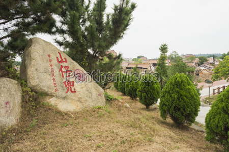 red chinese characters written on a