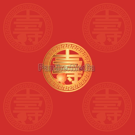 longevity chinese text symbol red background