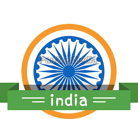 india culture national nation patriotism asia