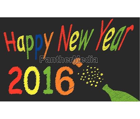 neujahr blackboard 2016