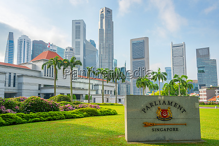 singapore parliament and city slyline