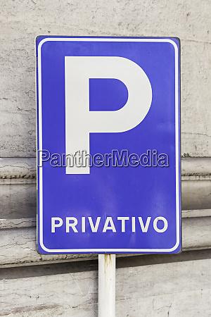 zeichen privatparkplatz