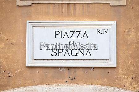 street sign piazza di spagna spain