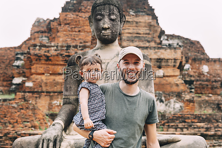 thailand ayutthaya portrait of smiling father
