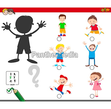 shadows game with cartoon kid characters