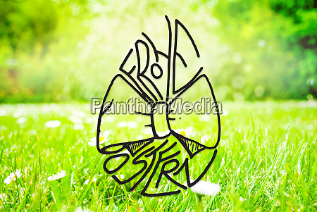 spring meadow daisy calligraphy frohe ostern