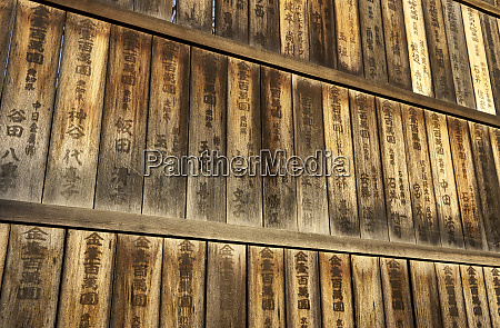 prayer boards outside fushimi inari shrine
