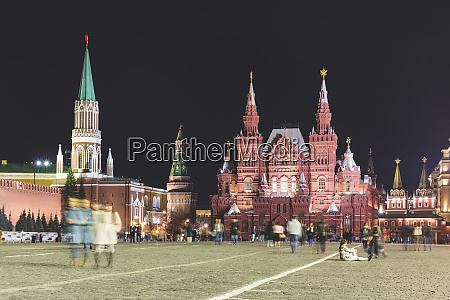 russia moscow kremlin and stae historical