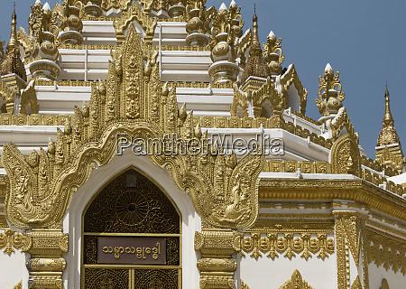 detail of swe taw myat pagoda