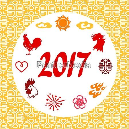 grusskarte mit symbolen von 2017 nach