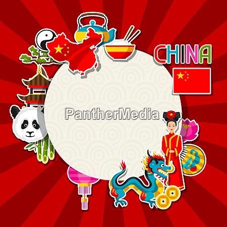 china hintergrund design chinesische aufkleber symbole