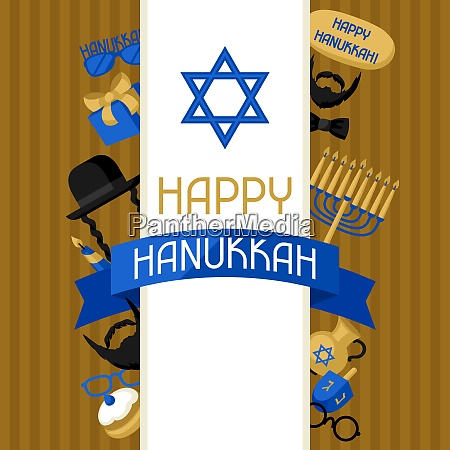 happy hanukkah card with photo booth