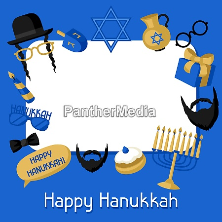 happy hanukkah frame with photo booth