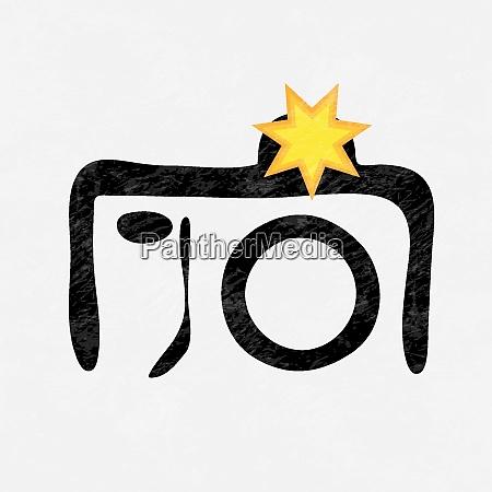 Vektordatei, Kamera, Blitz, Umriß, Objektiv, Grafik, Illustration