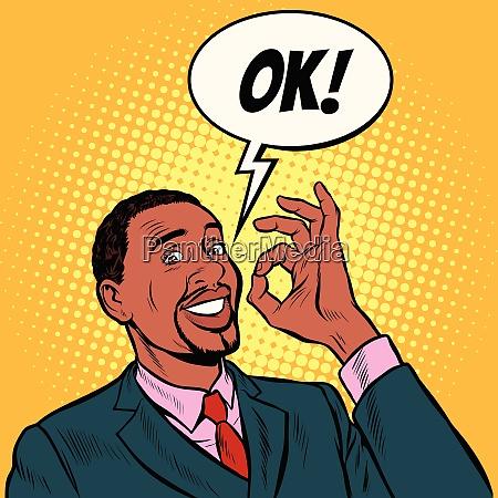 ok african man businessman hand gesture