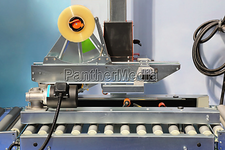 packing machine conveyor