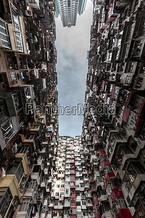 hong kong quarry bay wohnblocks im