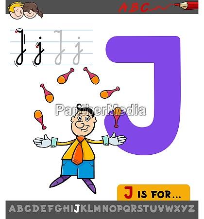 buchstabe j arbeitsblatt mit cartoon jongleur