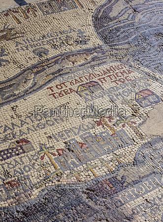 madaba mosaik karte griechisch orthodoxe basilika