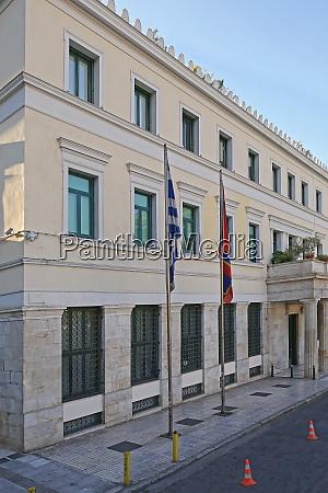athens town hall