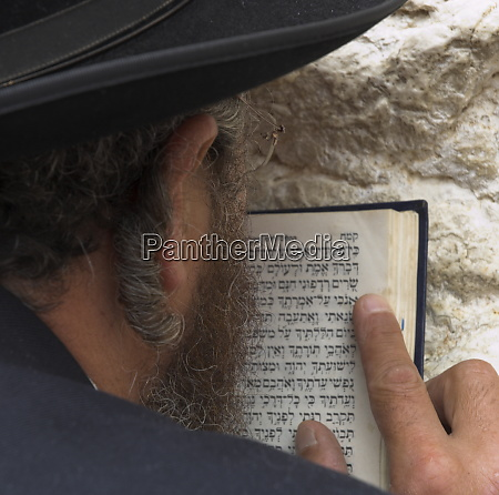 close up of an orthodox jew