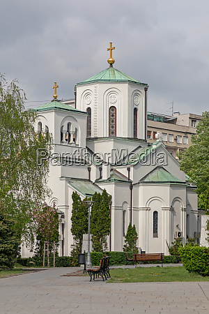 small church saint sava