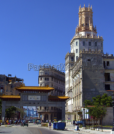 havana cuba chinese arch entrance to