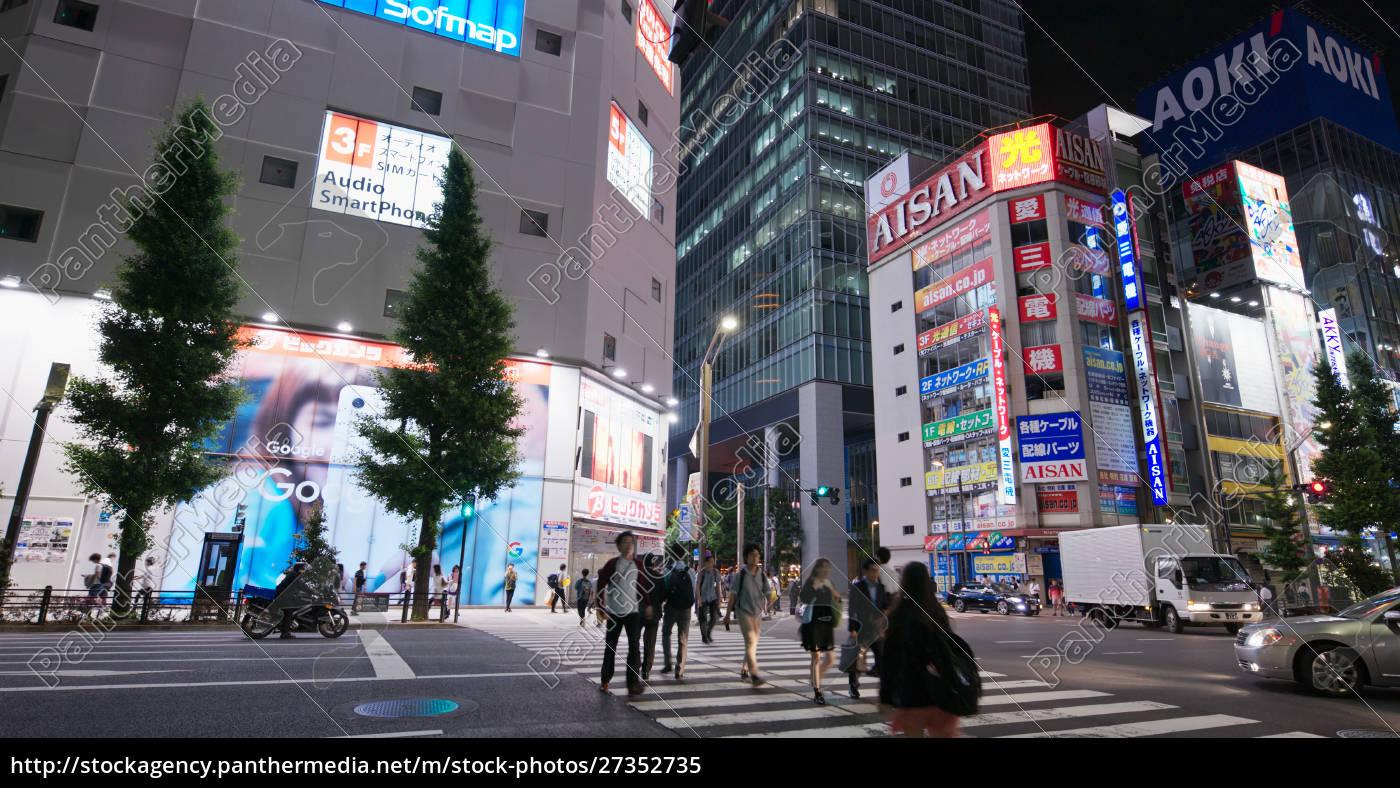 tokyo, , japan, , 27, june, 2019:, akihabara - 27352735