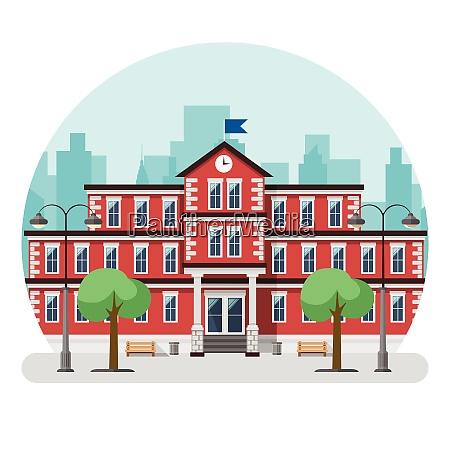school building in a big city