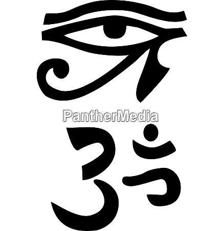 AEgypten zeichen tattoo kunstwerk