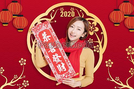 asiatische junge frau feiert fuer chinesisches