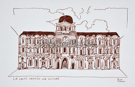 la cour carree courtyard in the