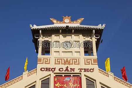 asien vietnam