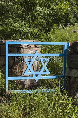 armenia yeghegis old jewish cemetery 13th