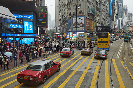 pedestrians, and, traffic, , hennessy, road, , causeway - 27696532