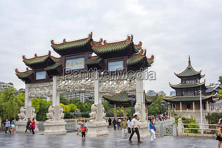 memorial, archway, vor, dem, jiaxiu, pavilion, guiyang, guizhou - 27699864