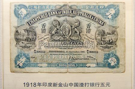 antike waehrungsexponate im shanghai museum shanghai