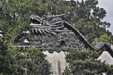 dragon out of stone yu garden