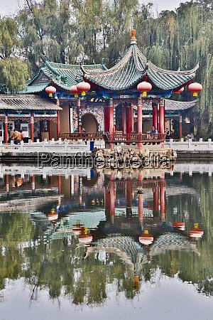 visiting green lake park and its