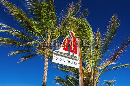 pololu valley visitors sign north kohala