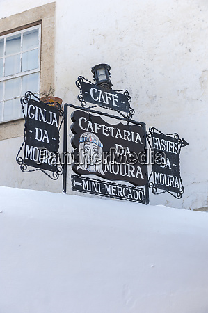 europe portugal obidos wrought iron cafe