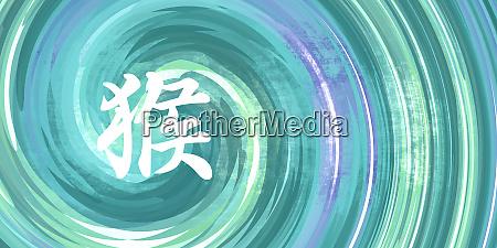 affe chinesisches horoskop