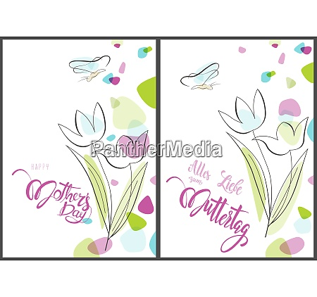 floral greeting card happy mothers day