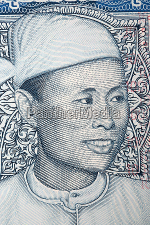 aung san ein portraet aus myanmar