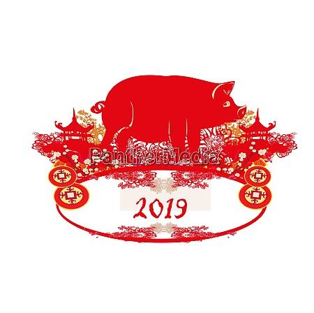frohe chinesische neues jahr 2019 banner