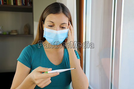 covid 19 pandemic coronavirus surgical mask