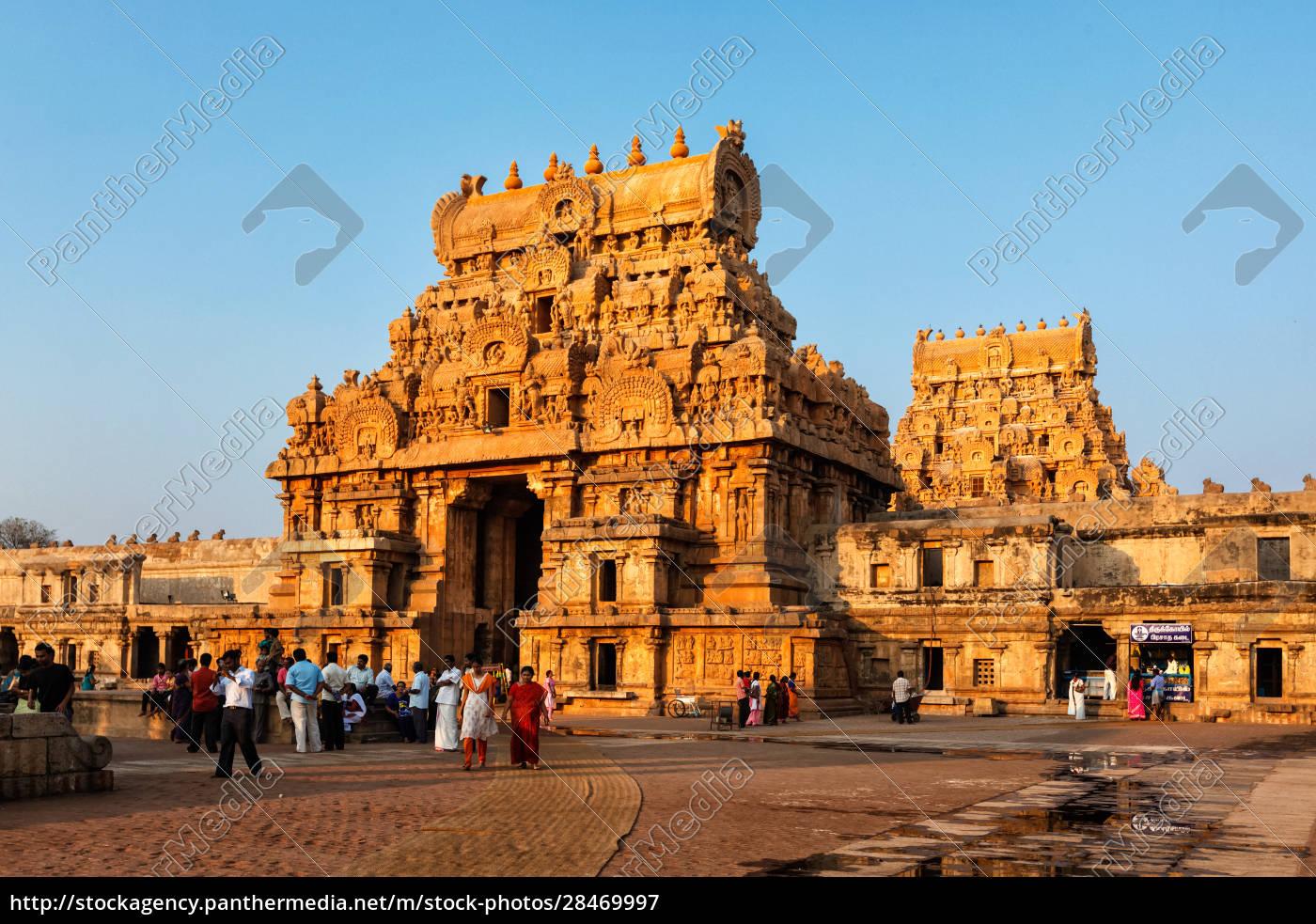 brihadishwara, temple, , tanjore - 28469997